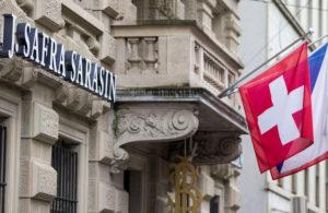 баланс на швейцарских счетах