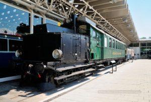 Достопримечательность Люцерна музей транспорта