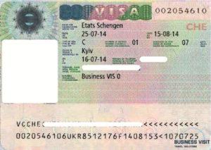 национальную визу типа D в Швейцарии