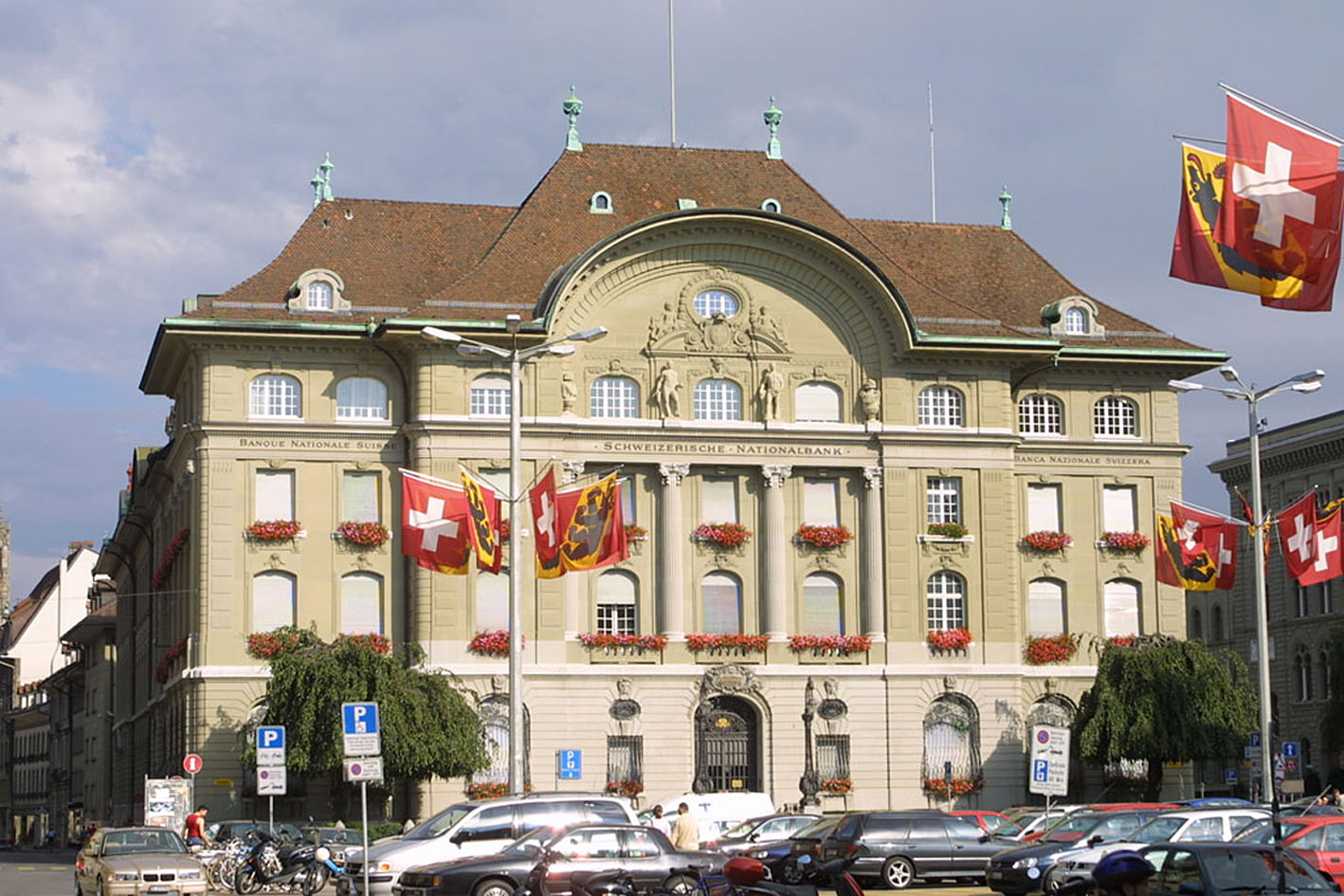 Как открыть вклад в швейцарском банке в России
