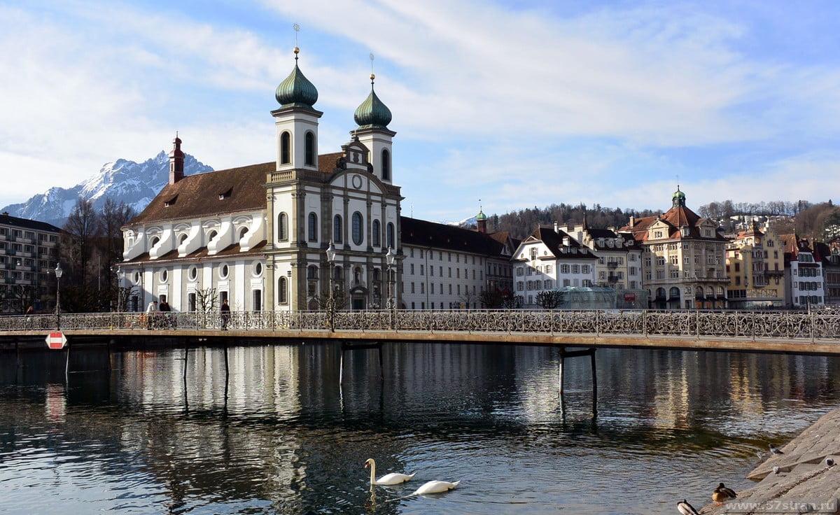 Люцерн: достопримечательности и фото города в Швейцарии, что посмотреть за 1 день