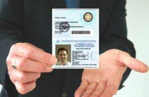 разрешение на работу в Швейцарии