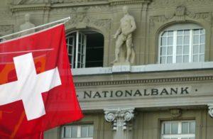 швейцарские счета_