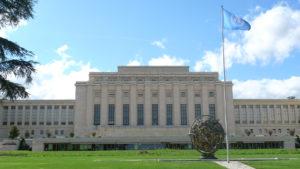 Женева с Дворцом ООН